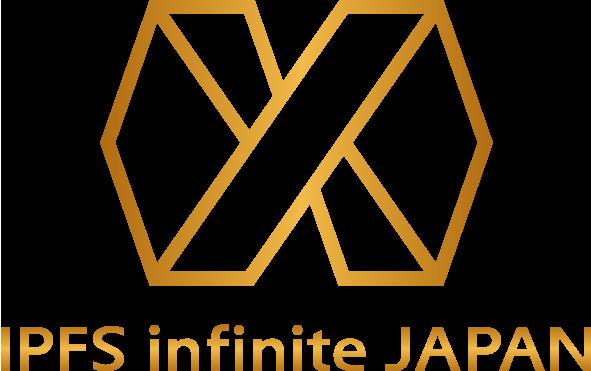 日本最大のIPFSサーバ・Filecoinマイニング設備の『IPFS infinite JAPAN』